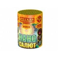 "Нано-салют (0,7""х 7)"