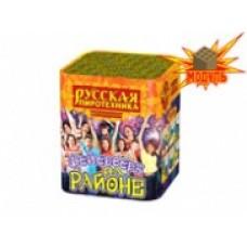 """Фейерверк на районе МОДУЛЬ (0,8""""х 16)"""